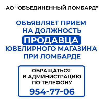 Правила приема на работу белорусов